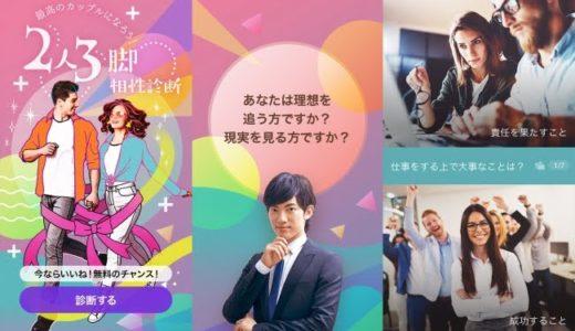 【マッチングアプリ】withで出会うコツと付き合ったリアル体験談暴露!