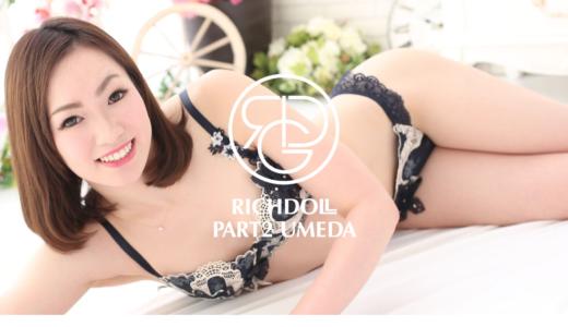 大阪にあるヘルス、リッチドールパート2の口コミ、評判と、おすすめ嬢付きリアル体験談と遊び方紹介
