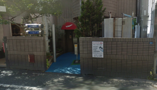 ソープ王国の地熊本のソープランド店「エアポート本館」でのNN体験談。口コミ、評判などのまとめ
