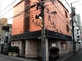 川崎にあるソープランド、上流夫人の口コミ、評判と、おすすめ嬢付きリアル体験談と遊び方を紹介。