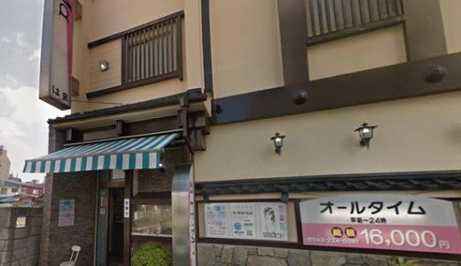 千葉栄町のソープランド『HAMA(ハマ)』の口コミ、評判とは。オススメ嬢付きリアル体験談紹介。