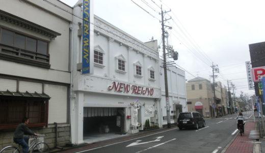 名古屋のソープランド「ニュー令女」の口コミ評判とは?おすすめ嬢やNS情報と体験談付きで紹介。