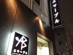 吉原の高級ソープランド店「エマーブル」の口コミ評判は?おすすめ嬢やNS情報付き体験談を紹介。