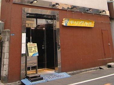 東京吉原にあるソープランド店「ダーリングハーバー」の口コミ評判は?おすすめ嬢やNS情報付き体験談を紹介。